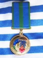 Купить Медаль Жена десантника в интернет-магазине Каптерка в Киеве и Украине