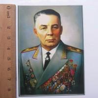 Наклейка Маргелов В.Ф.