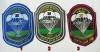 Шеврон 25 Повітряно-Десантна Бригада