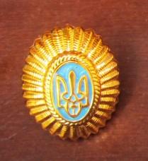 Кокарда Украина офицерская пластик