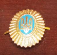 Кокарда Украина офицерская алюм