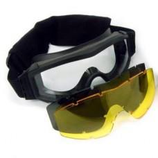 Купить Защитная маска комплект 3 стекла Распродажа в интернет-магазине Каптерка в Киеве и Украине