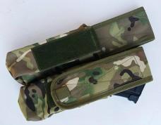 Подсумок-платформа 2+2 магазина пулемет РПК