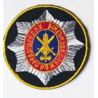 Шеврон ВСП Військова служба правопорядку