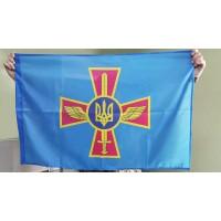 Прапор Повітряних Сил ЗСУ