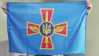 Флаг ВПС України - ВВС Украины