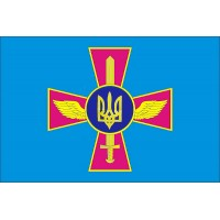 Флаг ВВС Украины 60см