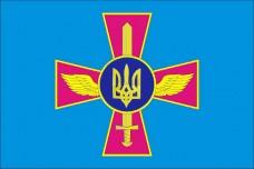 Купить Флаг ВВС Украины 60см в интернет-магазине Каптерка в Киеве и Украине