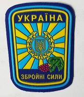Шеврон ВВС Украина