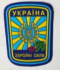 Купить Шеврон ВВС Украина в интернет-магазине Каптерка в Киеве и Украине