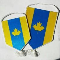 Вымпел Канада Украина