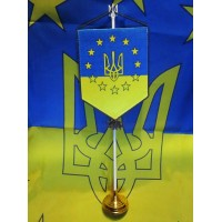 Вымпел Евросоюз Украина на подставке