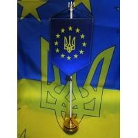 Вымпел Украина в Евросоюзе (на подставке)