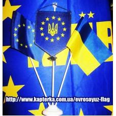 Украина в Евросоюзе офисный настольный комплект