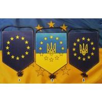 Вымпел Украина в Евросоюзе