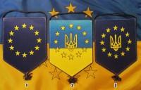 Вимпел Евросоюз