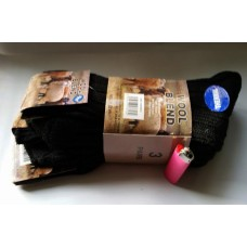 Упаковка 3 пары турецкие теплые толстые носки 30% шерсть АКЦИЯ
