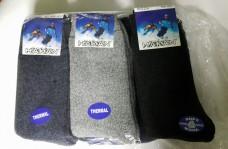 6 пар Турецкие теплые толстые носки 90% шерсть СКИДКА 25%