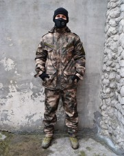 Зимний камуфлированный костюм СКИДКА 20%