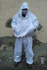 Белый маскировочный костюм Есть скидка для АТО