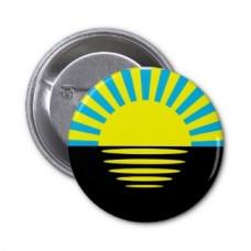 Значок прапор Донецької області