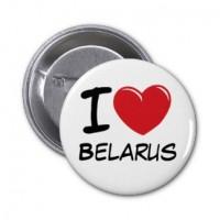 Значок Я люблю Беларусь