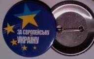 Значок За Європейську Україну