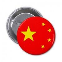 Значок Китай