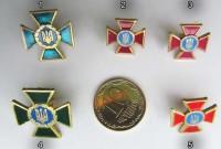Фрачник МНС України