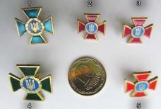 Купить Фрачник МНС України в интернет-магазине Каптерка в Киеве и Украине