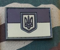 PVC патч прапор України олива 70х50мм