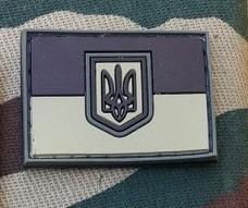 Патч флаг Украины резина полевой 70х50мм
