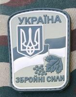 ЗСУ шеврон Збройні сили України гума