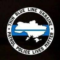 #ThinBlueLineUkraine
