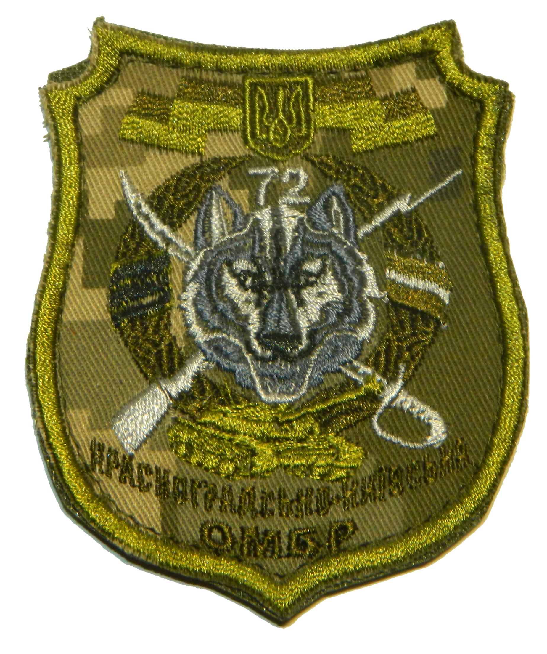 72-okrema-mehan%D1%96zovana-brigada-shev