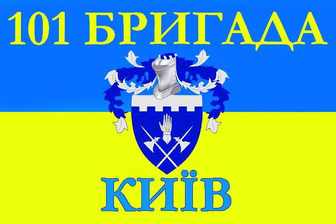 3d6ba9775327 Флаг Махно флаг махновцев флаг махновский