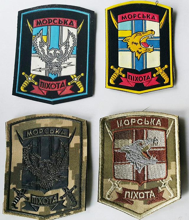 шевроны морской пехоты Украины