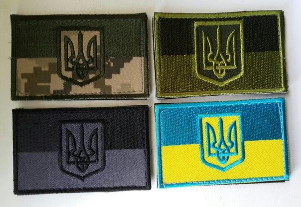 нашивки Украина полевые