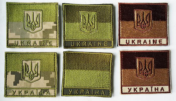 нашивки флаг Украина