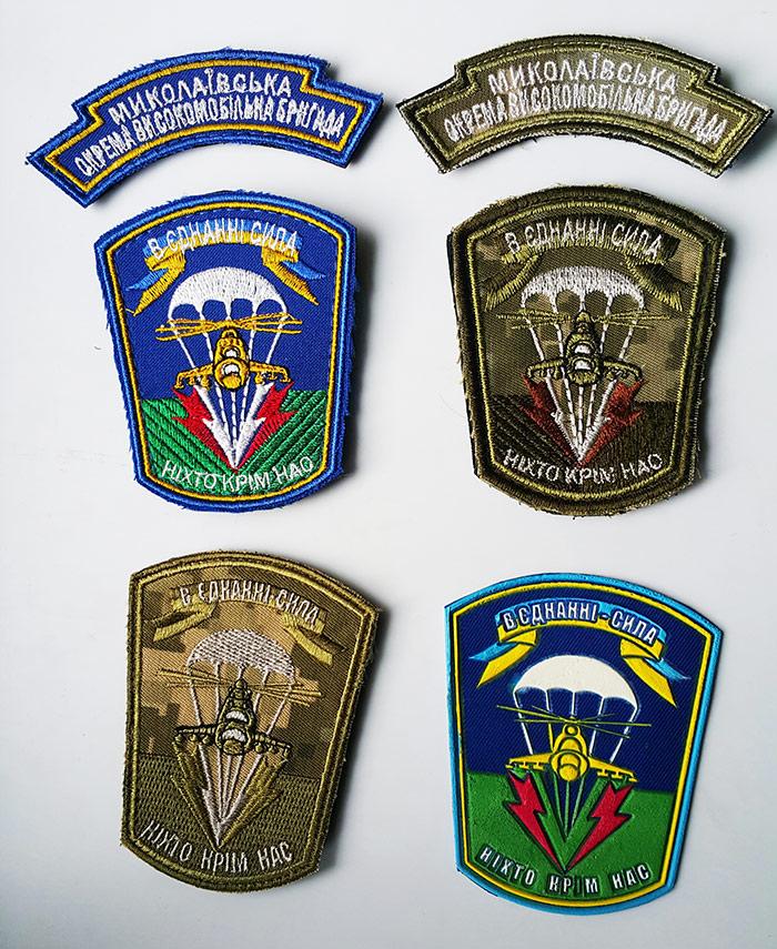 шевроны 79я бригада ВДВ Николаев