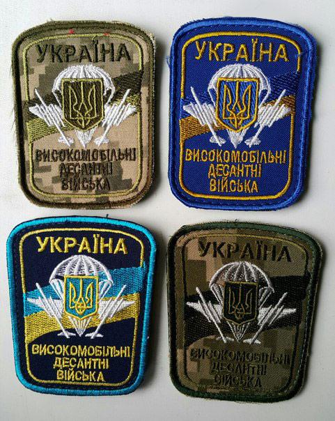 шевроны ВДВ Украины