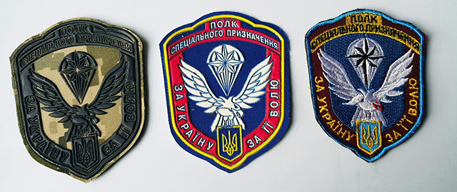 8 полк спеціального призначення ГУР України