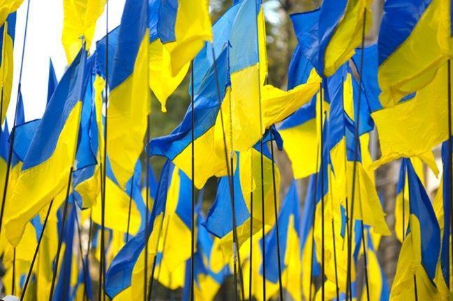 флаг Украины купить в Киеве