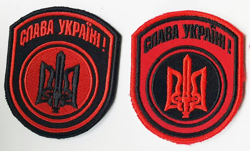 Шеврон Слава Україні