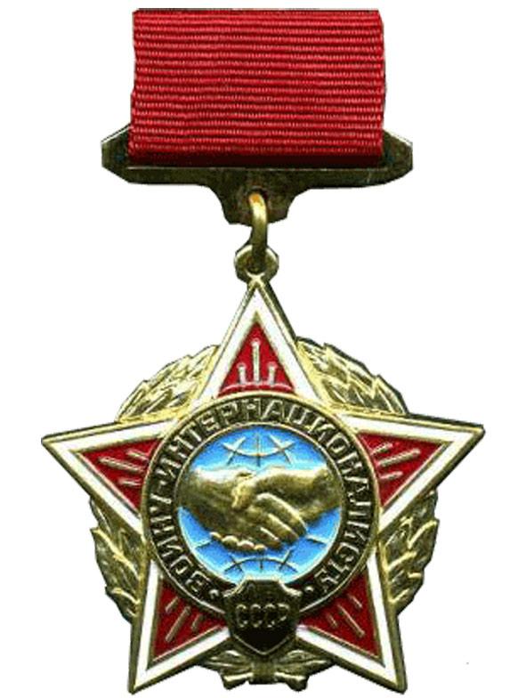 Купить медаль воину интернационалисту планшеты с крышкой для украшений